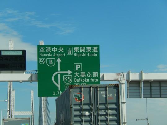 びぃなむ147-05