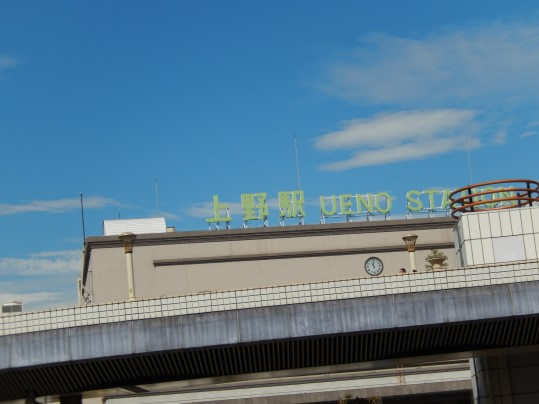 びぃなむ147-11