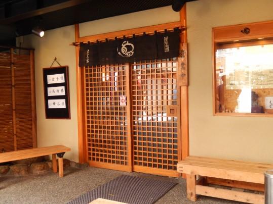 びぃなむ148-05