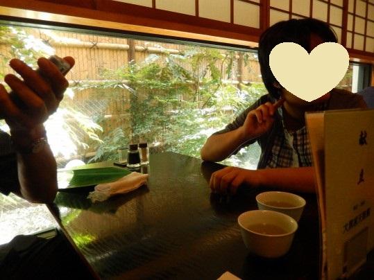 びぃなむ148-07