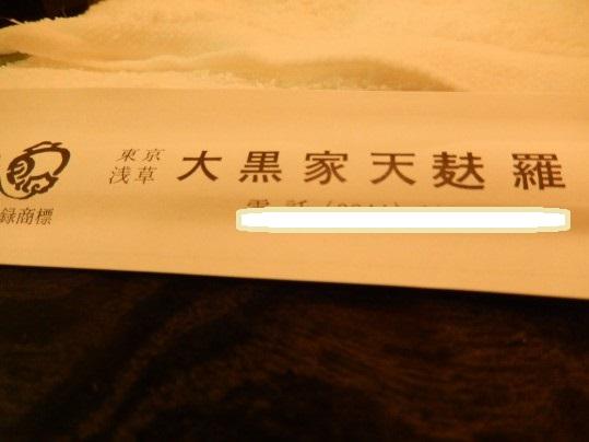 びぃなむ148-06