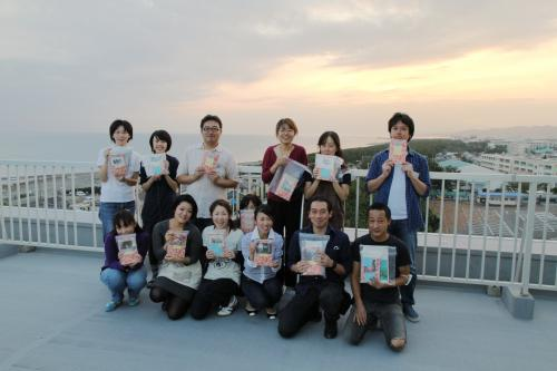 2011-10-18_syugo01