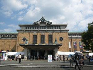 2museum.jpg