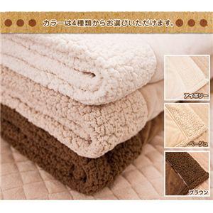 マイクロファイバー ぬくぬく2枚合わせ毛布(ボリュームタイプ) シングル ベージュ