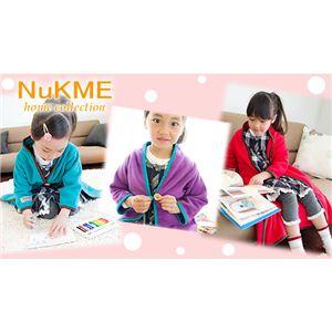 NuKME(ヌックミィ) 2011年Ver ミニ丈(85cm) カジュアル ターコイズ