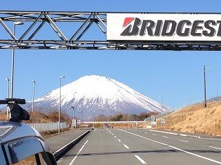 s-yukinoyama.jpg
