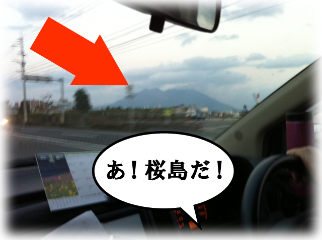 toto_kagoshima_13.jpg