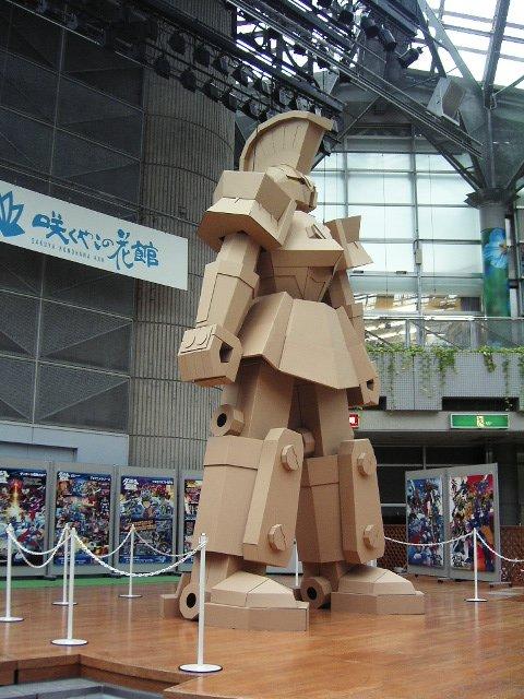 ahsakuyakonohanalbx8.jpg