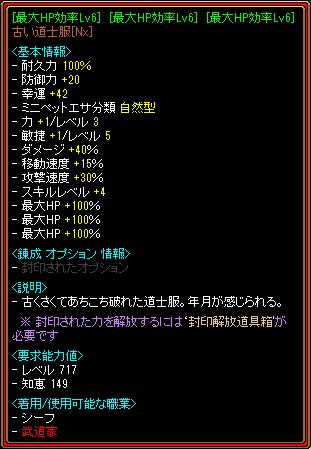 112503_THP導師服