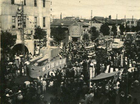 海軍関連のパレード1