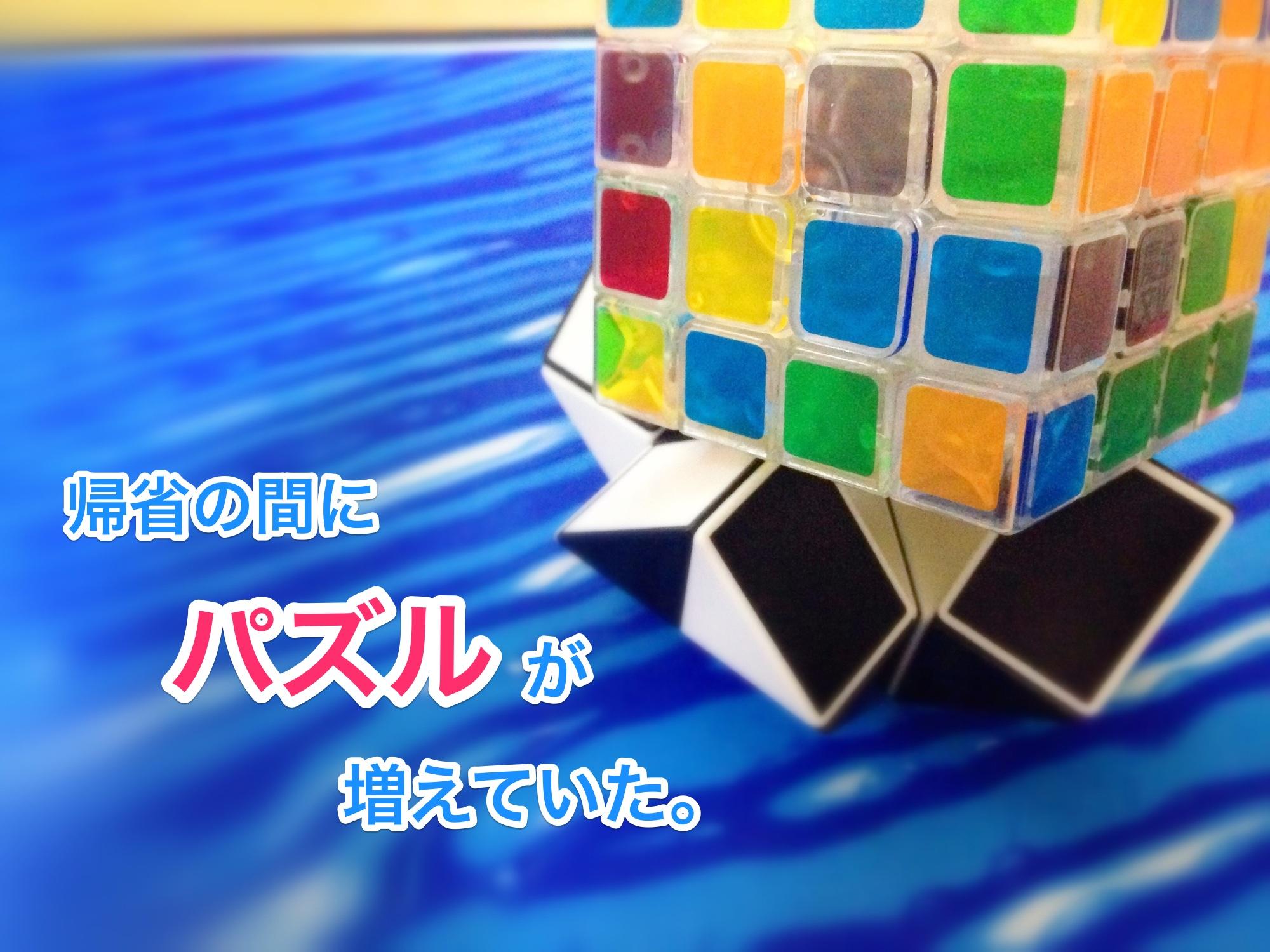 写真_2014-09-29_午前1_44_04