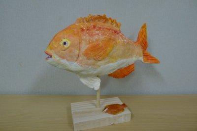 紙粘土の鯛