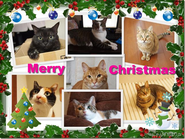 2014_cristmas