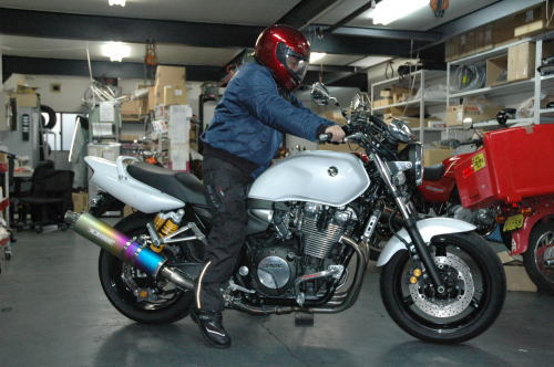 131220xjr1300-lowdown-2.jpg