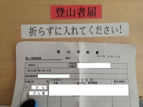 20141004_057.jpg