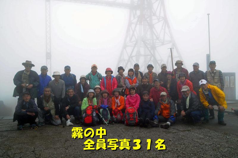 photo-hg020.jpg