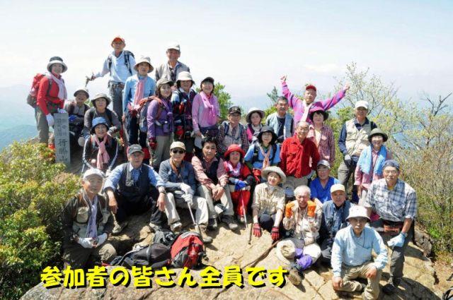 photo-hg023.jpg