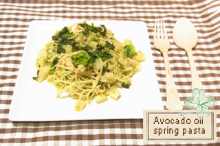アボカドオイルと菜の花のジェノベーゼ