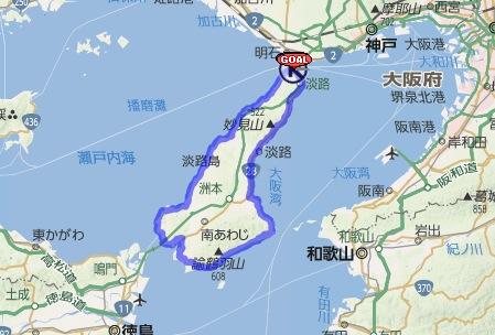 awaichi.jpg