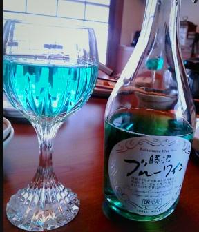 bluewine.jpg