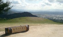 ヒカルのブログ-若草山