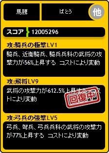 2011y11m05d_212027914.jpg