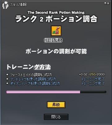 R2chogo_clear.jpg