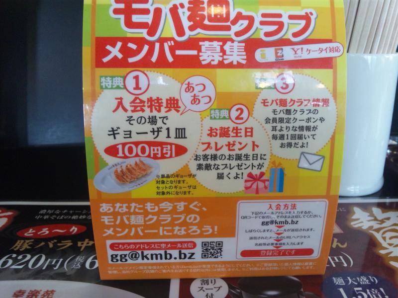DSC_0003_convert_20111020212601.jpg