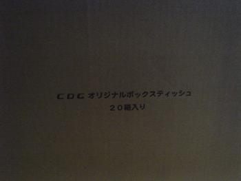 DSC07236.jpg