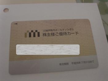 DSC07375.jpg