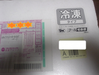 DSC7194A.jpg