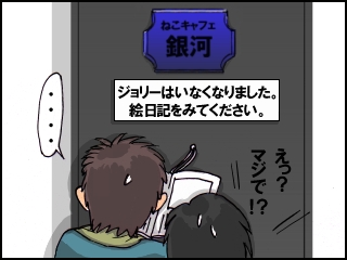 018_201402081230344c8.jpg