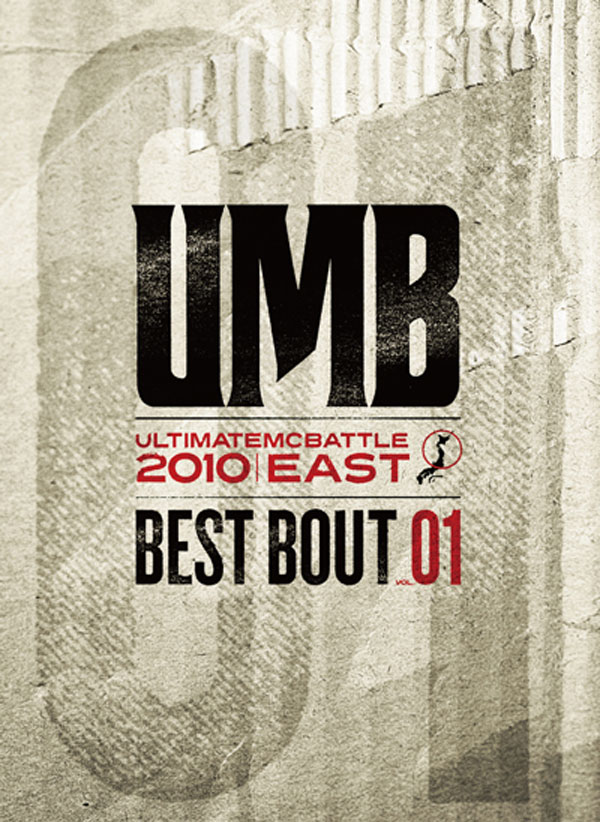 UMB-BEST.jpg