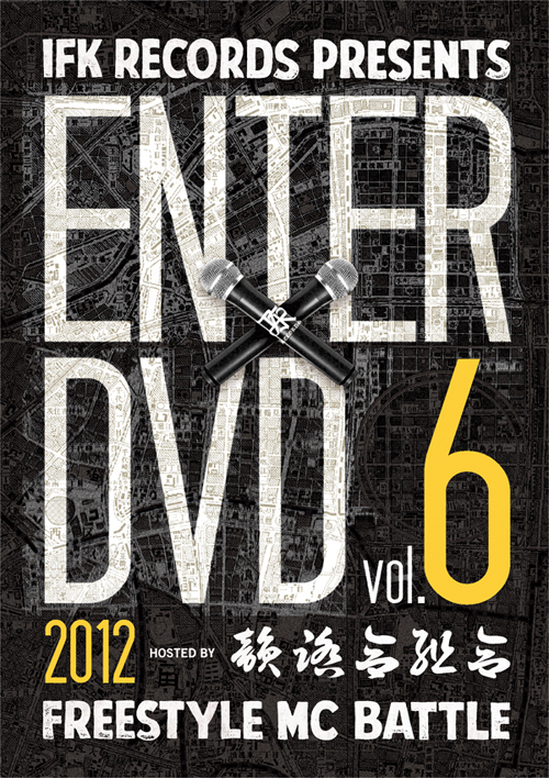 enterdvd6-1.jpg