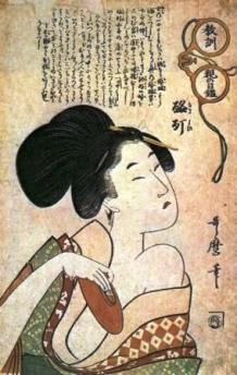 喜多川歌麿画36