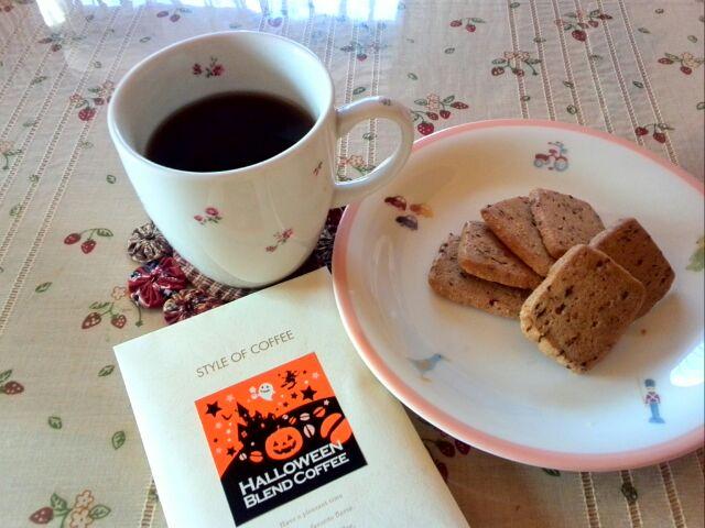 頂き物のコーヒーとクッキー
