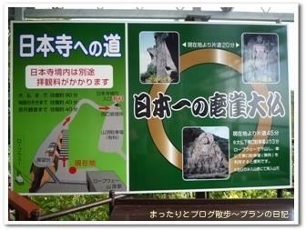 日本寺への道