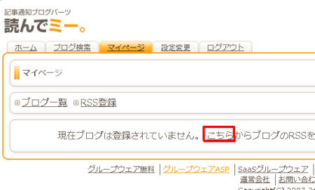 20120403231719a37.png
