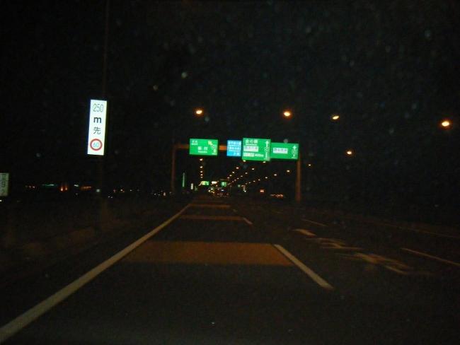 DSCF6957.jpg