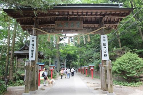 高尾山5月2