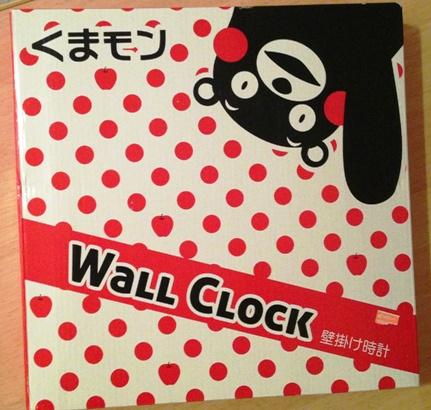 くまモン時計1