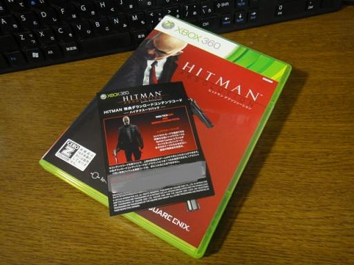 HITMAN360-01.jpg
