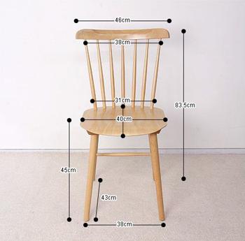 winzer chair