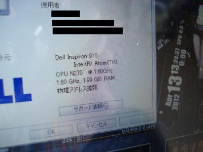 DSC06941.jpg