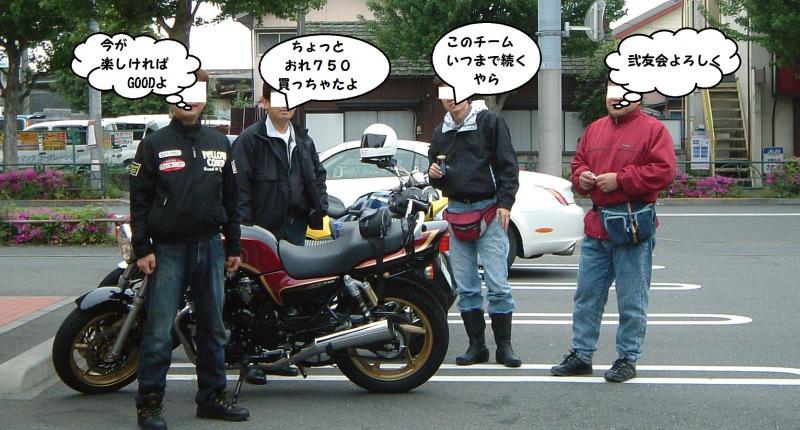 SEVEN髮・粋_convert_20120122124313