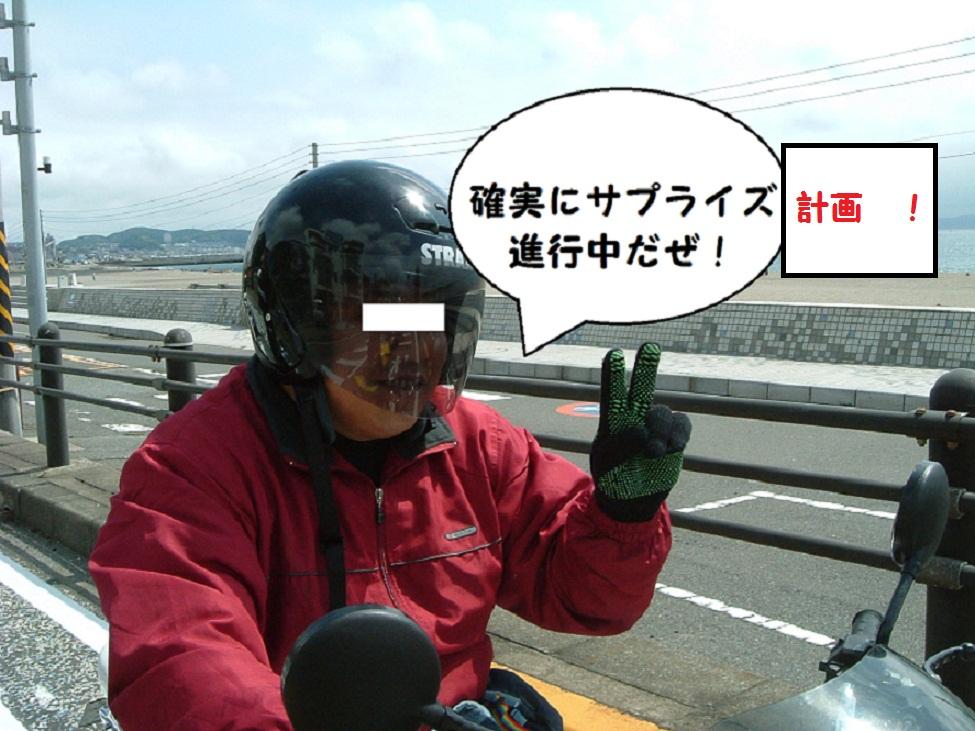 KEI江ノ島