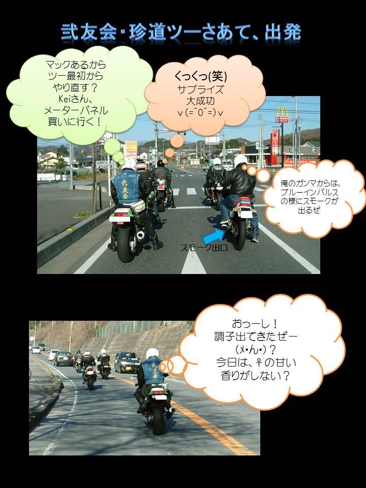 ブログ用プレゼン縦 2012-2