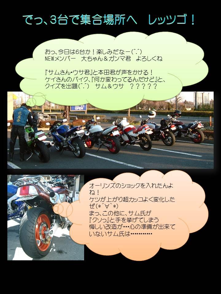 ブログ用プレゼン縦 ichibu