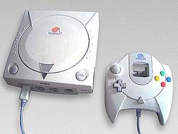 250px-DreamcastConsole.jpg