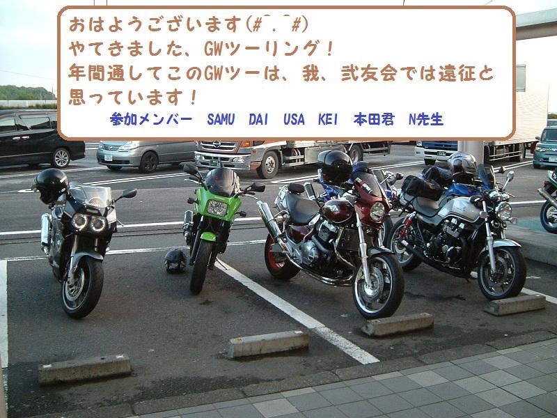 GW1.jpg